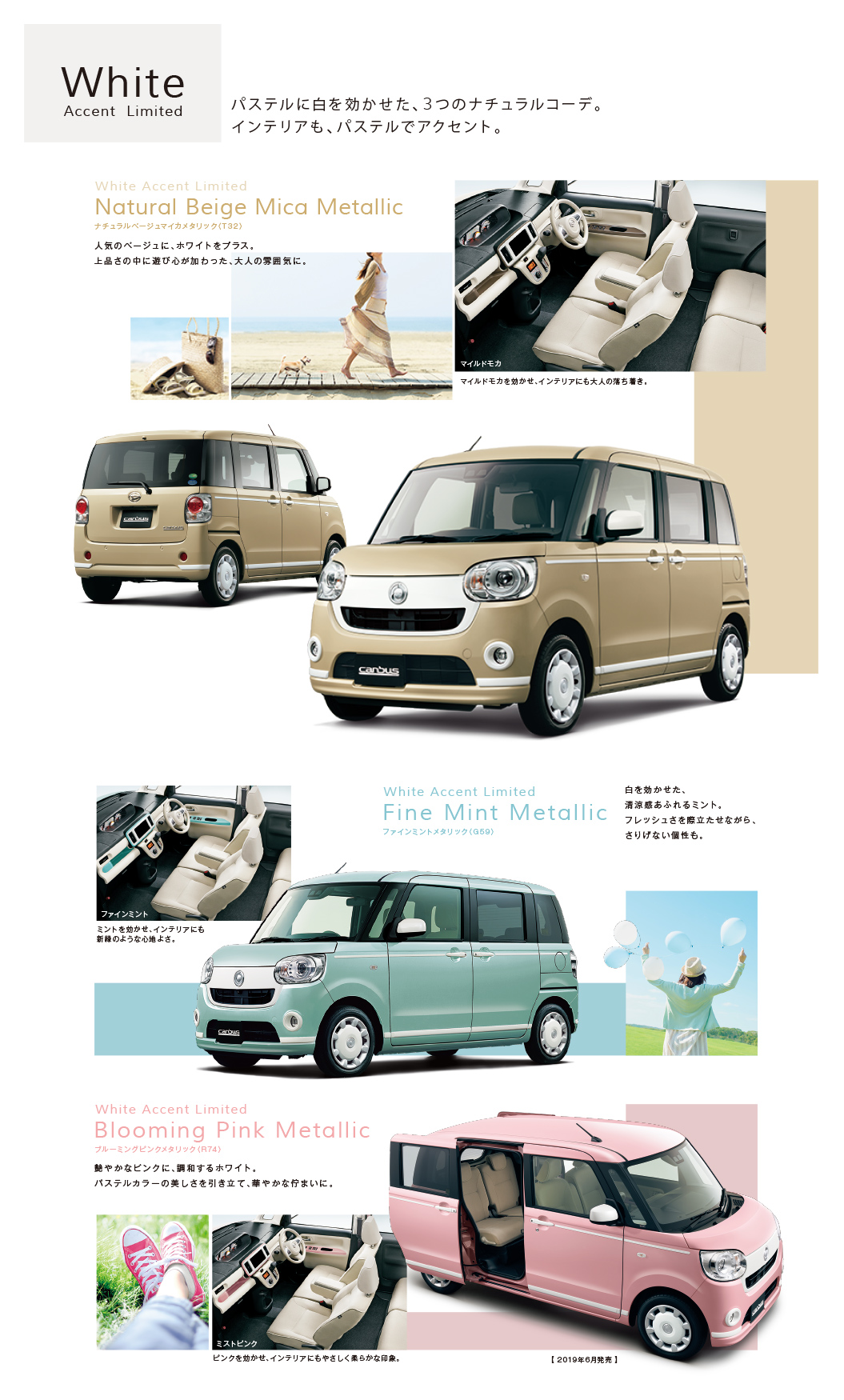https://www.ryukyu-daihatsu.co.jp/common/uploads/01_02.jpg